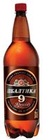 baltika9bb