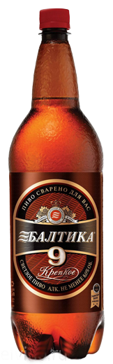 baltika-9-big-bottle-large
