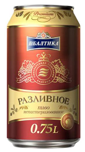 baltika-draft-large