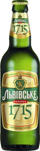 lvivskie-large
